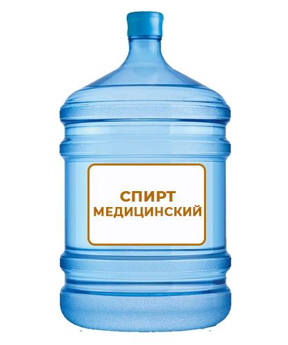 Медицинский спирт