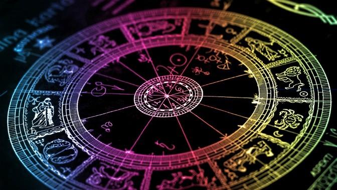 Услуги по астрологии