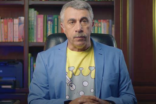 Доктор Комаровский поделился удивившей его историей про вакцинацию