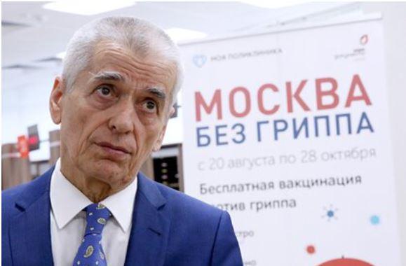 В России допустили совместную вакцинацию от гриппа и коронавируса